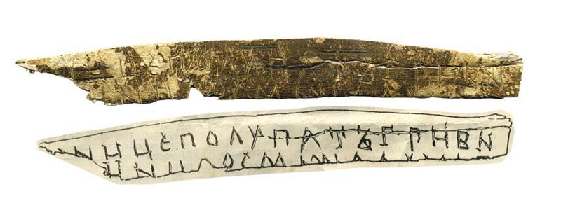 Берестяная грамота. 1219-1220 гг. Городище Замковая Гора, Мстиславль